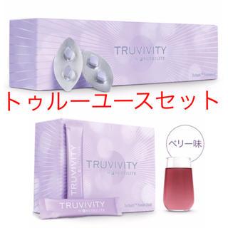 Amway - 新品 アムウェイ トゥルーユース 粒 パウダー セット