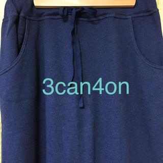サンカンシオン(3can4on)の3can4on  コットンスウェットスカート(ロングスカート)