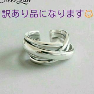 シルバーリング 064 ※訳あり品(リング(指輪))