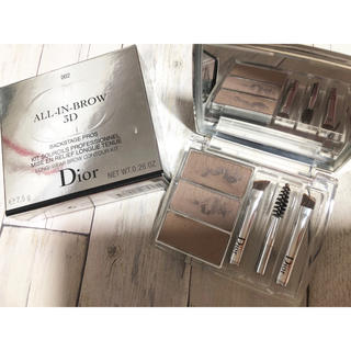 ディオール(Dior)のDior ディオール * オールインブロウ 3D ( 002 ブロンド )(パウダーアイブロウ)