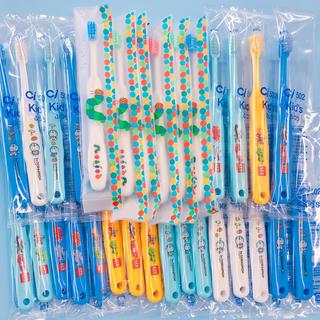 限定‼️このページのみ☆はらぺこ含むキャラクター30本‼️歯科医院専売