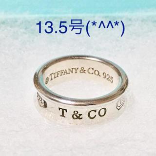 Tiffany & Co. - 1837リング 13.5号(*^^*)