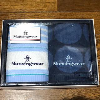 マンシングウェア(Munsingwear)の【未使用】ウォッシュタオル 二枚組 Munsingwear(ハンカチ/ポケットチーフ)