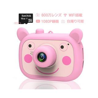 子供用デジタルカメラ 前後800万画素 1080P録画 WIFI搭載