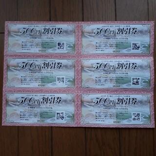 ラウンドワン 株式優待券 500円割引券 × 6枚(ボウリング場)