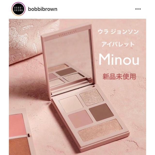 BOBBI BROWN(ボビイブラウン)のボビーブラウン ウラ ジョンソン アイパレット   Minou コスメ/美容のベースメイク/化粧品(アイシャドウ)の商品写真