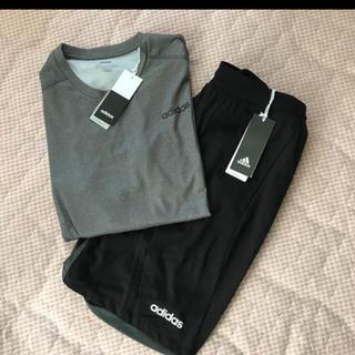 adidas - 9/23まで値下げ❣️定価6,998円‼️adidas☆上下セット XL