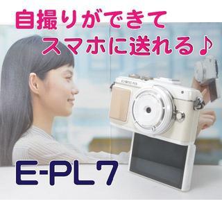 OLYMPUS - オリンパス PL7 単焦点 レンズ セット 自撮り Wifi 可能! SDカード