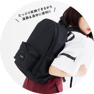 エックスガール(X-girl)のX-girlロゴリュック(リュック/バックパック)