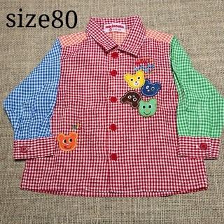 ミキハウス(mikihouse)のミキハウス 秋のお出掛けくまさんシャツ 80(シャツ/カットソー)