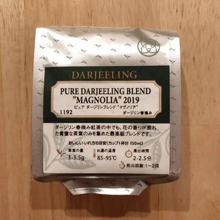 LUPICIA - ルピシア紅茶  ピュアダージリンブレンド マグノリア