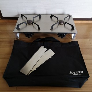 シンフジパートナー(新富士バーナー)のSOTO レギュレーター2バーナー GRID  ツーバーナーコンロ(ストーブ/コンロ)