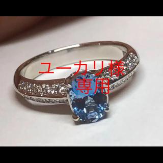 Pt900アクアマリン 0.758ctダイヤリング(リング(指輪))
