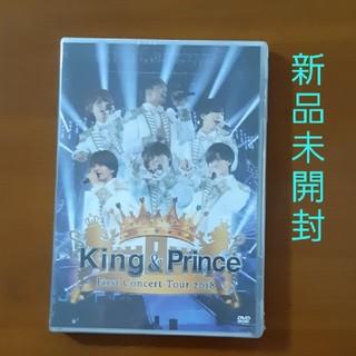 Johnny's - King & Prince   通常版DVD 新品未開封