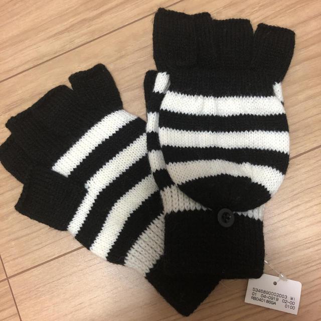 RAGEBLUE(レイジブルー)の手袋 メンズのファッション小物(手袋)の商品写真