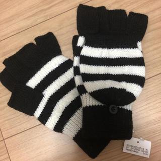 RAGEBLUE - 手袋