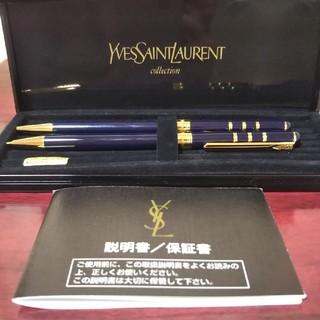 Saint Laurent - イヴ・サンローランの筆記具とキティの付箋