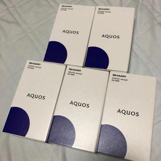 アクオス(AQUOS)の新品 シャープ SH M08 楽天モバイル一括(スマートフォン本体)