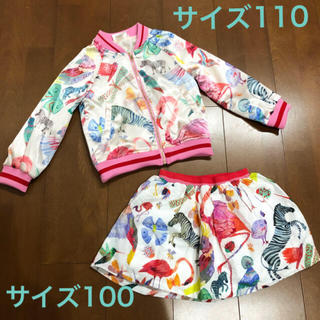 エイチアンドエム(H&M)のH&M キッズ ブルゾン スカート サイズ100〜110(ジャケット/上着)