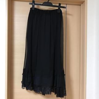 ゴム(gomme)の*gomme  黒ロングスカート*(ロングスカート)