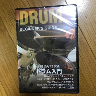 ドラム 入門 DVD(その他)