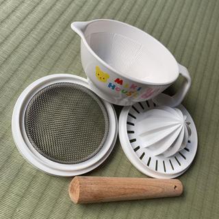 ミキハウス(mikihouse)のミキハウス 離乳食 4点セット(離乳食調理器具)