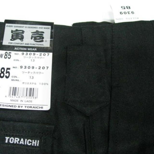 寅壱(トライチ)の寅壱 ツータックパワー ⑬ 黒 W76~W100 各1着 メンズのパンツ(ワークパンツ/カーゴパンツ)の商品写真