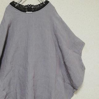 ネストローブ(nest Robe)のふう様専用ナチュカラnachukara🏵️麻ビッグブラウス今季(シャツ/ブラウス(半袖/袖なし))