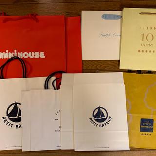 ミキハウス(mikihouse)の子ども服ブランド ショップバック 11枚(ショップ袋)