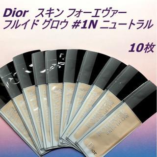 ディオール(Dior)の10枚★2019新 #1N Dior スキン フォーエヴァー フルイド グロウ(ファンデーション)