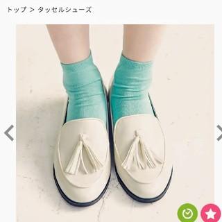 オリエンタルトラフィック(ORiental TRaffic)の【試着のみ】ORiental TRaffic 今期タッセルローファー 25cm(ローファー/革靴)