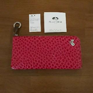 ペレボルサ(PELLE BORSA)のペレボルサ  L字ファスナー長財布(財布)