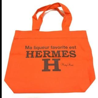ロンハーマン(Ron Herman)のハワイアンサウスショア(ハンドバッグ)