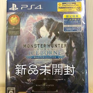PlayStation4 - 【新品・未開封】モンスターハンターワールド:アイスボーン マスターエディション
