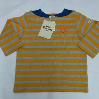 ミキハウス(mikihouse)の新品✳️70cm ミキハウス ホットビスケッツ 長袖シャツ(Tシャツ)