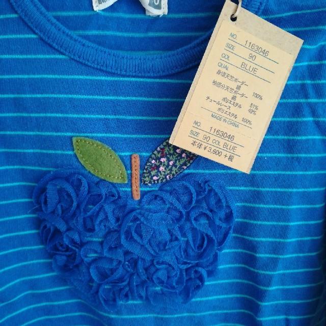 RAG MART(ラグマート)のラグマート ロンティー カットソー りんご ブルー 新品未使用 タグつき 長袖T キッズ/ベビー/マタニティのキッズ服 女の子用(90cm~)(Tシャツ/カットソー)の商品写真