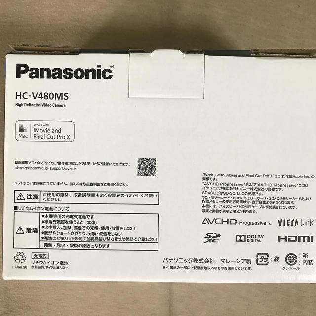Panasonic(パナソニック)のパナソニックHC-V480MS スマホ/家電/カメラのカメラ(ビデオカメラ)の商品写真