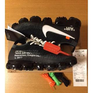 OFF-WHITE - NIKE Off-White AIR VAPORMAX FLYKNIT