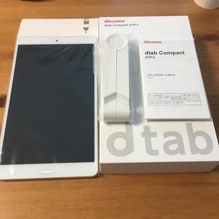 エヌティティドコモ(NTTdocomo)の(未使用) ドコモ タブレット dtab Compact d-01J(タブレット)
