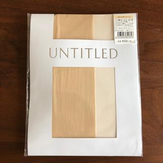 UNTITLED - untitled ストッキング・ピーチベージュ・M〜L