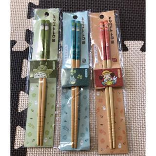 ジブリ - トトロの箸