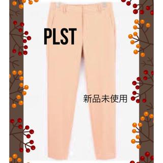 プラステ(PLST)の半額以下! 新品 プラステ ピンク テーパードパンツ サイズ2(クロップドパンツ)