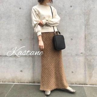 Kastane - 新品人気色🍒バイヤス柄スカートブラウンベージュ