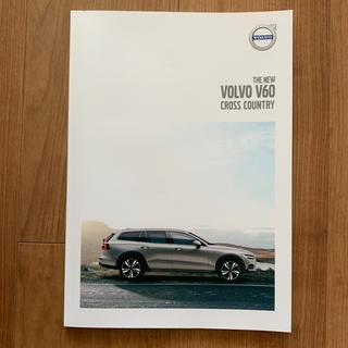 ボルボ(Volvo)のボルボ VOLVO V60クロスカントリー カタログ(カタログ/マニュアル)
