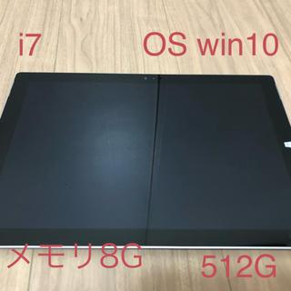 Microsoft - Surface pro3 i7 8G 512G
