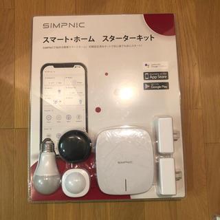【新品未使用】SIMPNIC スマートホーム スターターキット(その他)