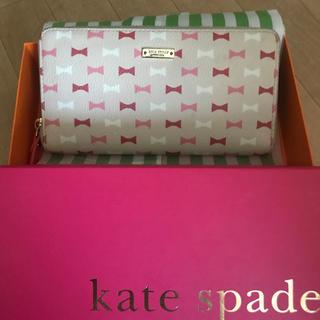 kate spade new york - ケイトスペード 長財布