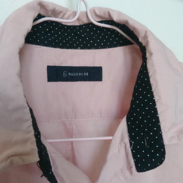 RAGEBLUE(レイジブルー)のレイジブルー シャツ ピンク メンズのトップス(Tシャツ/カットソー(半袖/袖なし))の商品写真