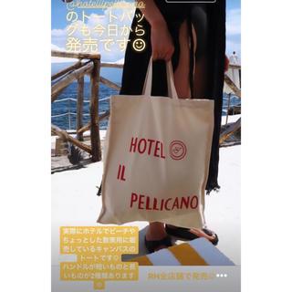 ロンハーマン(Ron Herman)のRon Herman エコトートバッグ hotel il pellicano(トートバッグ)