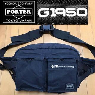 PORTER - レア!ギャラリー1950G1950×PORTERポーター コラボ ウエストバッグ